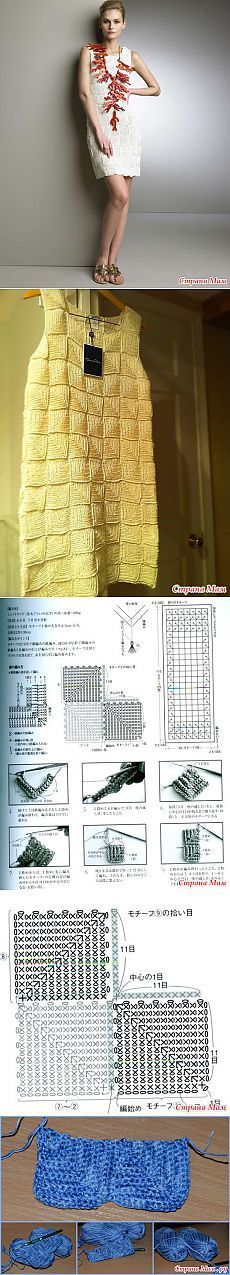 """Платье крючком от Оскар де ла Ренте.: Дневник группы """"Все в ажуре... (вязание крючком)"""" - Страна Мам [] # # #Crochet #Dresses, # #Crocheting, # #Crochet, # #Tissues"""
