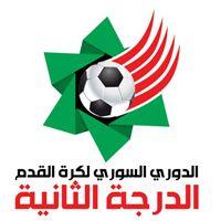 1966, Syrian Premier League, Syria #Syria (L11495)