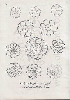 Moroccan Art, Turkish Art, Islamic Art Pattern, Pattern Art, Sketch Design, Design Art, Illumination Art, Art Basics, Flower Phone Wallpaper