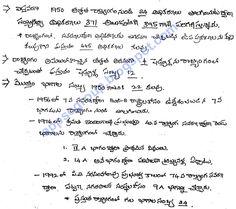 Part 2 - Indian Constitution Class Notes for Civil Services in Telugu Medium Indian Constitution, Class Notes, Civil Service, History Class, Study Materials, Telugu, Knowledge, Group, Education