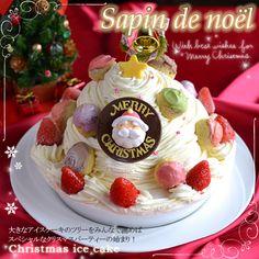 クリスマス限定・サバンdeノエル・アイスケーキ6号 ROOM - my favorites, my shop 好きなモノを集めてお店を作る