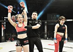 March 11, 2017 – ROAD Fighting Championship announces the official results for ROAD FC 037 XX, South Korea's historic first all-female MMA league, and Young Guns 32 which took place on Saturd…