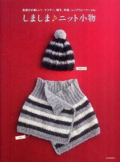 Scarf Knitting Pattern Books : Strikkem?nster b?ker on Pinterest Knitting Books, Vintage Knitting and Norw...