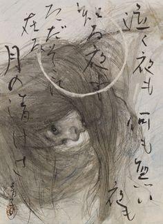阿部清子(Abe Kiyoko)... | Kai Fine Art