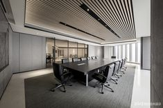 戴勇室内设计师事务所 济南合稼置业办公空间 Modern Office Design, Office Interior Design, Office Interiors, Office Ceiling, Office Walls, Workspace Design, Office Workspace, Metting Room, Banks Office