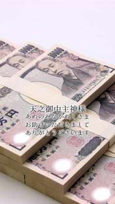 Dollar Money, Money Affirmations, Love Affair, Iphone 5s, Horoscope, Wallpaper, Happy, 2pac, Gold