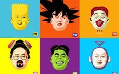 Kim-Jong-Un-Friend-Or-Foe-Project-by-Butcher-Billy