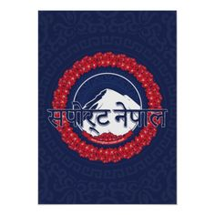 """20"""" x 28"""" #Support #Nepal #Poster #through May 25, Zazzle will #contribute 100% of the profits from sales of the limited edition """"Support Nepal"""" products to Direct Relief"""