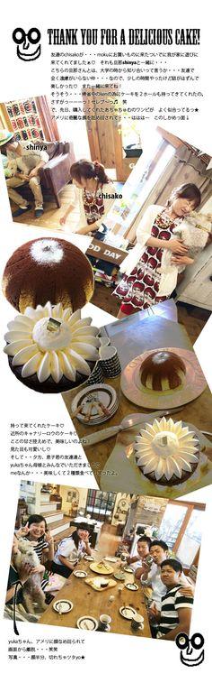 8月2日 http://ameblo.jp/maison-miyu