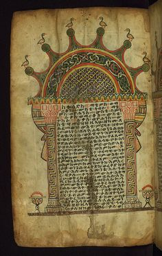 Ethiopian Gospels, Eusebius' Letter to Carpianus, Walters Manuscript W.836, fol. 1v | Flickr - Photo Sharing!