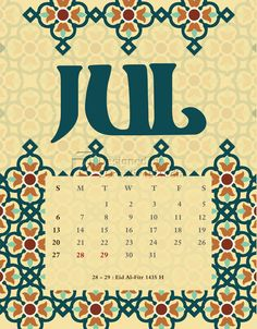Our July 2014 calendar.
