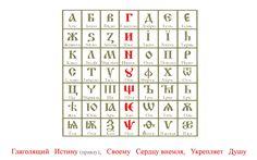 Квадрат 7Х7 верт 4