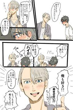 Yuri On Ice Comic, ユーリ!!! On Ice, Manga, Comics, Anime, Twitter, Manga Anime, Manga Comics, Cartoon Movies