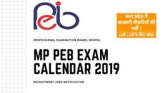 MP Vyapam Exam Calendar [OUT] peb.in Upcoming Exam Exam Calendar, Academic Calendar, Education Degree, Higher Education, Bachelor Of Education, Examination Board, Police Recruitment, Home Guard, Online Application Form