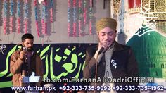 Taha Di Shan Walia By Farhan Ali Qadri