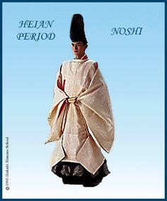 History: Heian Period Noshi