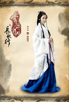 """Hanfu: traditional Chinese costume. This scene comes from """"Singing All Along""""."""