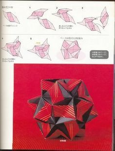 Adobrasia: Diagrama Do Kusudama Nagare Shikaku2