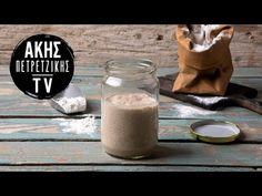Πώς Φτιάχνουμε Προζύμι | Άκης Πετρετζίκης - YouTube Glass Of Milk, Bread, Youtube, Recipes, Food, Brot, Recipies, Essen, Baking