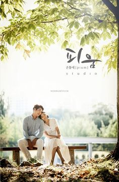 Here are some korea pre-wedding outdoor photoshoots samples of… Pre Weding, Pre Wedding Poses, Pre Wedding Shoot Ideas, Pre Wedding Photoshoot, Wedding Posing, Bride Groom Poses, Fotografia Social, Wedding Day Gifts, Korean Wedding