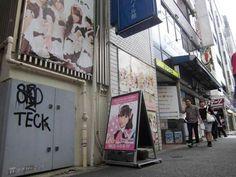 Dilayani Wanita 'Kawaii' Jepang, Seperti di Rumah Sendiri - http://tour.shop.pencarian-aman.com/2014/10/31/dilayani-wanita-kawaii-jepang-seperti-di-rumah-sendiri/