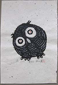Iwao Akiyama - owl illustration for Susan: its staring into your soul