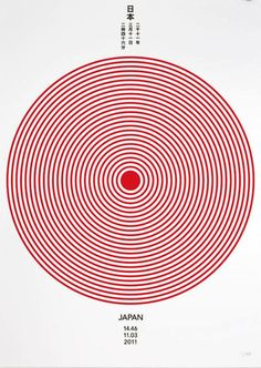Graphic design - red on white in close proximity creates a vibrating effect