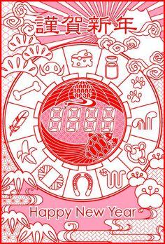 毎年利用可能デザインのお手軽年賀状 / Japan's New Year's card (annually usable design) - 子(鼠 rat) 丑(牛 cow) 寅(虎 tiger) 卯(兎 rabbit) 辰(竜 dragon) 巳(蛇 snake) 午(馬 horse) 未(羊 sheep) 申(猿 monkey) 酉(鶏 chicken) 戌(犬 dog) 亥(猪 boar) - twitter@kitano_denki