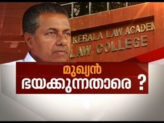 No probe into Law Academy land issue: Law Academy talks fail again, minister trying to protect management, say students |News Hour Click Here To Free Subscri...