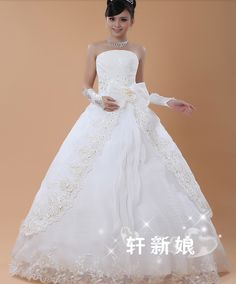 http://pt.aliexpress.com/item/2013-Fashion-Bride-tube-top-wedding-dress-bow-wedding-dress-bubble-yarn-princess-2012-2013/953389473.html?recommendVersion=1