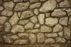 Гранж старые камни стены Текстура - Стоковое изображение: 5426383