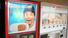 日本で唯一の「ボンカレーライス自動販売機」がまだ稼働しているところを見てきた - GIGAZINE