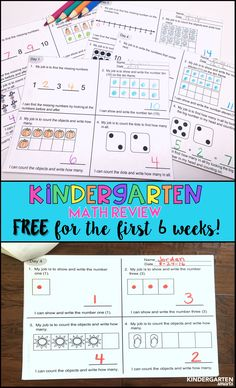 Grab the first 6 weeks for FREE! A great way to reinforce number sense in your classroom.