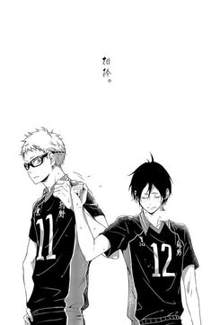I hope their friendship deepens. Right now in the early series it seems to me Tsukki is indifferent to Yamaguchi's friendship.