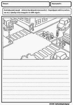 Ζήση Ανθή : Κυκλοφοριακή αγωγή στο νηπιαγωγείο . 2 Πίνακες αναφοράς και 4 φύλλα εργασίας με φανάρια traffic light worksheets ... Rights And Responsibilities, Special Education, Clipart, Art Lessons, Learning, Blog, School, Medusa, Classroom Ideas
