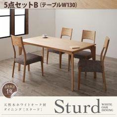 天然木ホワイトオーク材ダイニング【Sturd】スタード/5点セットB