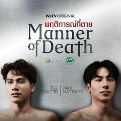130 Best Thai Series Images In 2020 Thai Drama Drama Series
