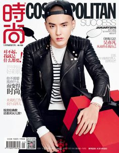 Kris Wu Yi Fan Appears in the January 2016 issue of Cosmopolitan China [PHOTOS]