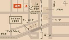 二条駅徒歩5分 京都市中京区の鍼灸・ビワ温灸「太氣堂」