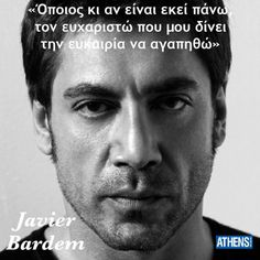 Biography of Javier Bardem and also Famous Quotes and Quotes galery of Javier Bardem Spanish Football Players, Famous Quotes, Best Quotes, Javier Bardem, Spanish Men, Lady And The Tramp, Greek Quotes, Pretty Men, Food For Thought