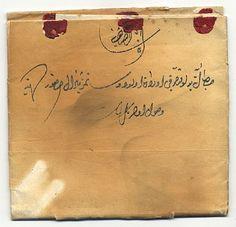 Da Tripoli (Libia) 1750 circa a Napoli disinfettata con fumigazione (vistose tracce delle pinze). Scritta in arabo.