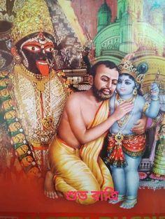 Kali Shiva, Kali Hindu, Mother Kali, Divine Mother, Indian Goddess Kali, Indian Gods, Ravivarma Paintings, Kali Yantra, Shiva Meditation