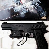 airsoftgun pistol spring strayer SOF black