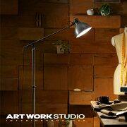 【楽天市場】場所から選ぶ> リビング:アートワークスタジオ Desk Lamp, Table Lamp, Home Decor, Table Lamps, Decoration Home, Room Decor, Home Interior Design, Lamp Table, Home Decoration
