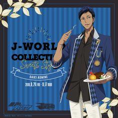Image about cute in Kuroko No Basket 🏀 by ~ Mira ~ ♥️ Kuroko No Basket Characters, J Words, Kise Ryouta, Daiki, Akakuro, Generation Of Miracles, Kuroko's Basketball, Manga Games, My Children