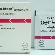 دواء هيبا ميرز Hepa Merz لعلاج مشاكل الكبد إشتريلي من مصر Convenience Store Products Administration