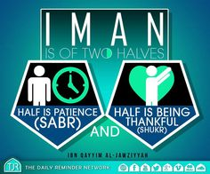 Be thankful to Allah in any situation and have patience. Allah Wants the best and high quality fruit for his beloved not the fruits that are fallen and easily reachable. Alhamdulillah, Hadith, Islamic Qoutes, Islamic Images, Islam Religion, Islam Muslim, Spiritual Guidance, Quran Quotes, Daily Reminder