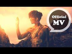 炎亞綸 Aaron Yan [多餘的我 The unwanted love] Official MV HD - YouTube