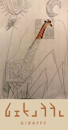 giraffe :: http://godgul.com