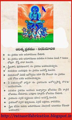Life Lesson Quotes, Good Life Quotes, True Quotes, Vedic Mantras, Hindu Mantras, Astrology Telugu, English Prayer, Hindu Vedas, Telugu Inspirational Quotes
